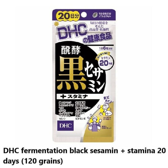 DHC Fermentation Black Sesame Seed Stamina 120 Tablet 20 Days ORI JAPA