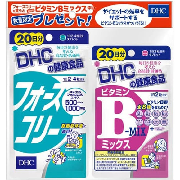 DHC Force Collie 20 Days 80 Tablet With DHC Vitamin B Mix 20 Days 40