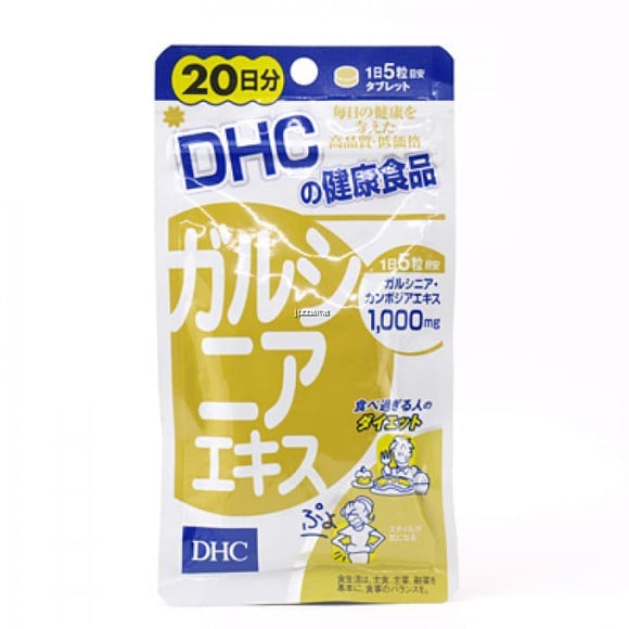 DHC Garcinia Extract 1000mg 100 Tablet Slimming
