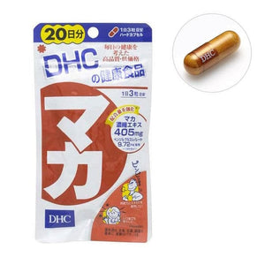 DHC Maca 405mg 60 Capsules Power Stamina