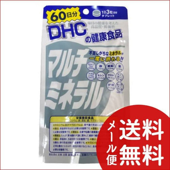 DHC Multivitamin Mineral 180 Tablet 60 Days ORI JAPAN Calcium, Iron,Z