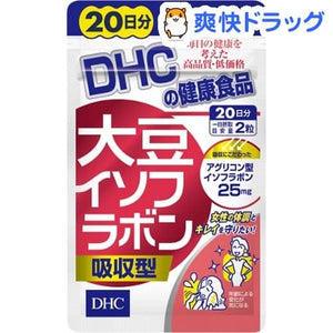 DHC Soy Isoflavone 25mg 40 Tablet ORI JAPAN Woman's Health