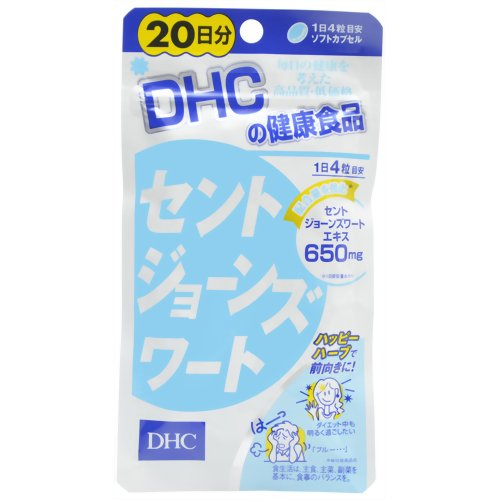 DHC St. John's Wort 650 mg  20 days 80 tablets Japan
