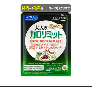 FANCL Adult Calorie Limit Special 120 Tablet Late Dinner Meal Slimming