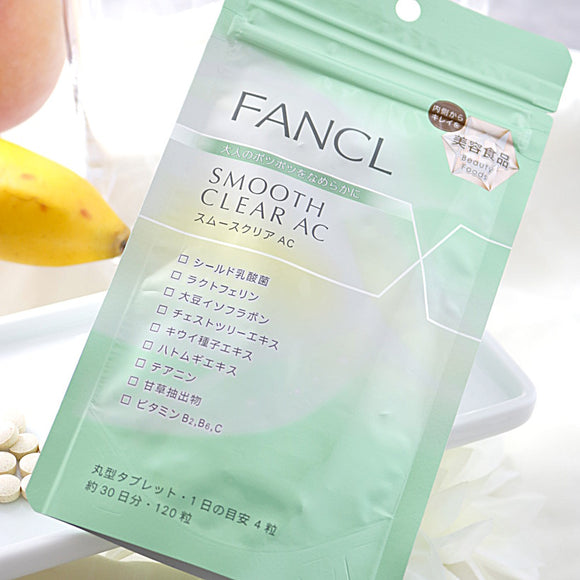 FANCL Smooth Clear AC 120 Tablet Japan Beautiful Skin