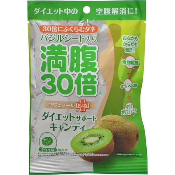 Graphico Diet Support Candy Kiwi 42g
