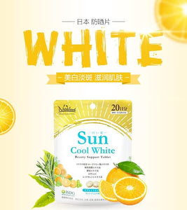ISDG Sun Cool White Beauty Support Tablet 40 Tablet