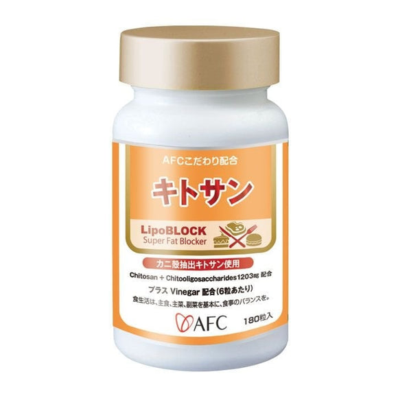 [ JAPANS BODY TRIM FAT BLOCKER] AFC LipoBLOCK Super Fat