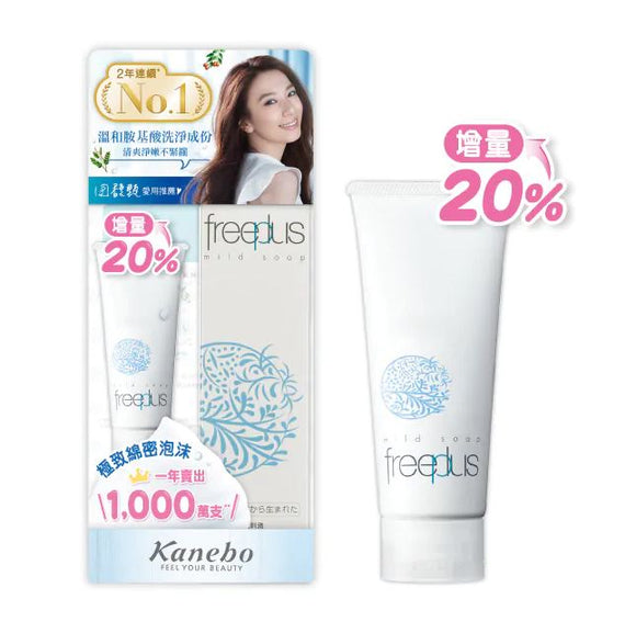 Kanebo Freeplus Gentle Cleansing Soap Cream Limited 120g