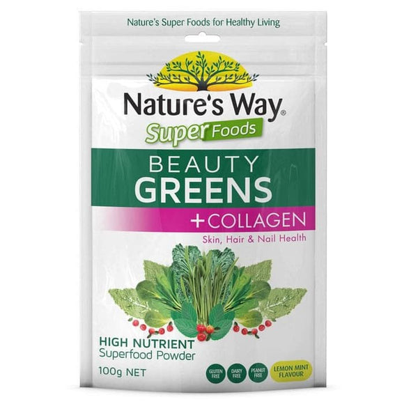 Nature's Way SuperFoods Beauty Greens+Collagen 100g