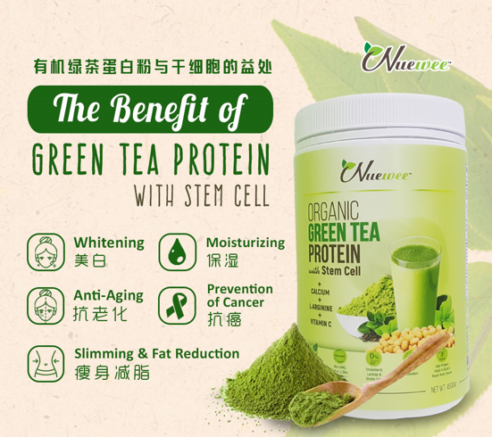 Nuewee Organic Green Tea Protein with Stemcell 450G