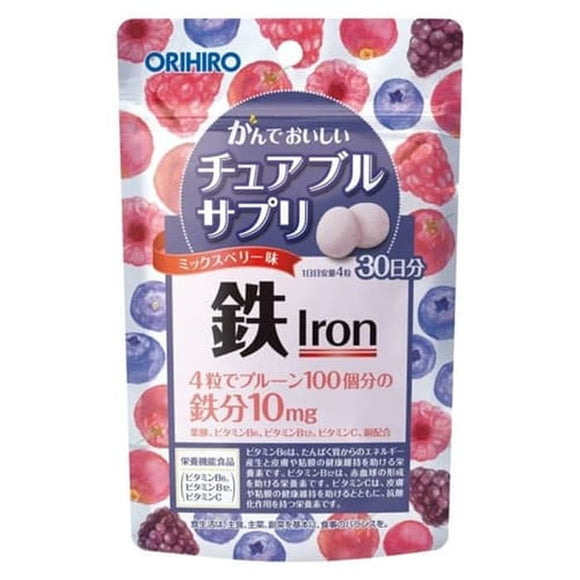 Orihiro Chewable Supplement Iron 10mg - 120 Tablets JAPAN