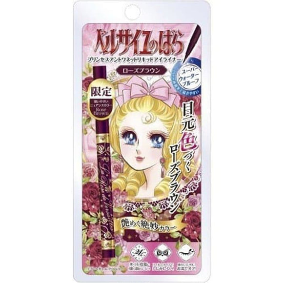 Princess Antoinette Liquid Eyeliner Rose Brown (0.4 ml)