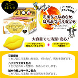 Pure Smile Lip Pack Hydrogel Tushy Honey & Milk 20 pieces Box LP 52