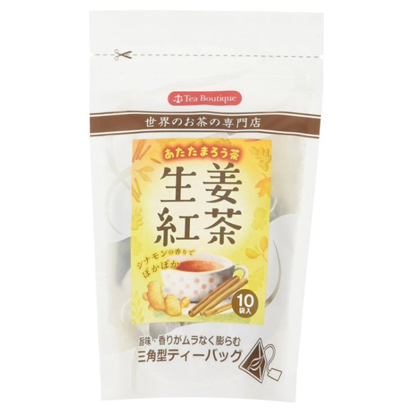 Tea boutique ginger tea, 2g x 10 Bags
