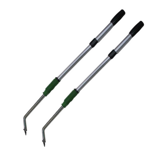 (2PK) Weed Remover