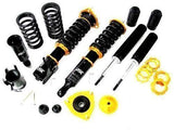 ISC Suspension - BMW E61 525i/528i/530i/535i/550i (RWD) 04-10 ISC N1 Coilover Suspension (FRONTS ONLY) (B006-2)