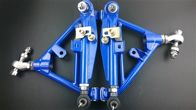 P2M - COMBINATION : NISSAN S14 FRONT AND REAR LOWER CONTROL ARMS COMBO (P2-FRLCANS14-HC)