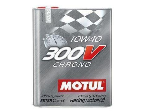 Motul - 1L Synthetic Engine Oil 8100 5W30 ECO-LITE - Universal (108212)