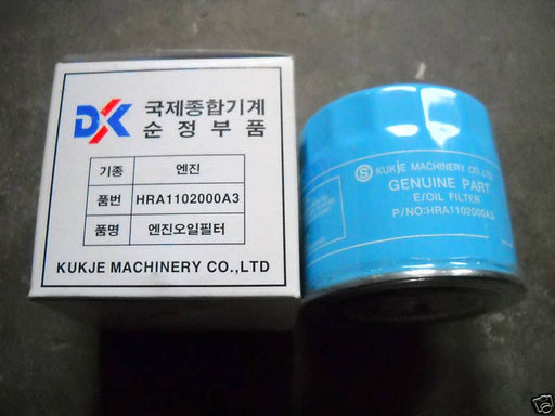 Branson Tractors OEM HRA1102000A3 Oil Filter (Spin-On)
