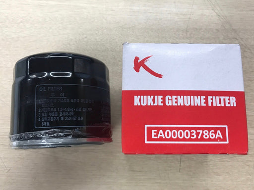 Branson Tractor OEM EA00003786C Engine Oil Filter (Kukje)