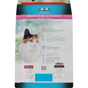Purina Pro Plan Focus Adult Sensitive Skin & Stomach Lamb & Rice Formula Dry Cat Food