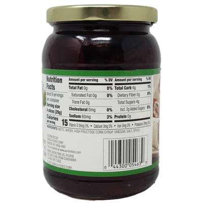Aunt Nellie's Sliced Pickled Beets - 16oz