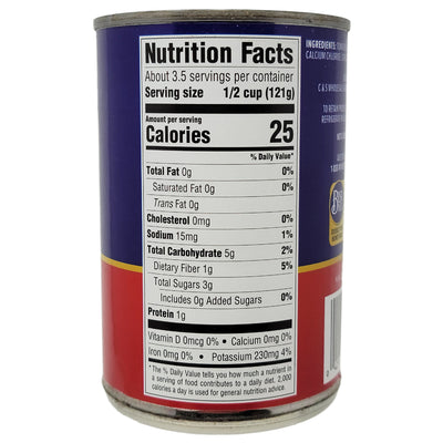 Best Yet No Salt Added Diced Tomatoes - 14.5oz