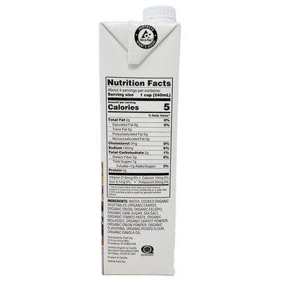 Field Day Organic Low Sodium Vegetable Broth - 32oz. - Healthy Heart Market