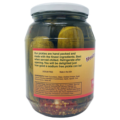 Healthy Heart Market No Salt Spicy Hot Dill Pickles- 32 oz. - Healthy Heart Market