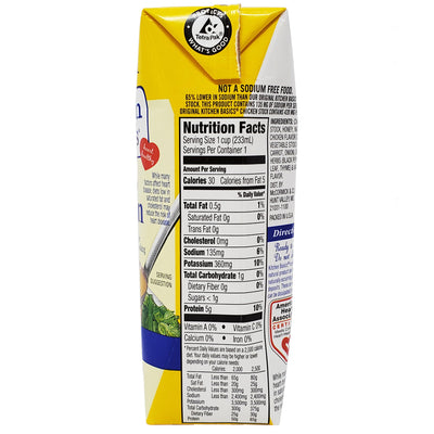 Kitchen Basics Unsalted Chicken Broth - 8.25 oz. - Healthy Heart Market