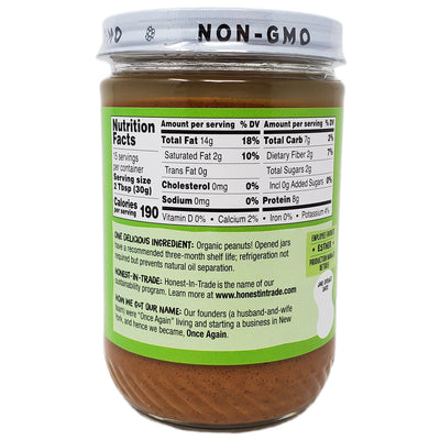Once Again Organic No Salt Added Creamy Peanut Butter - 16oz. - Healthy Heart Market