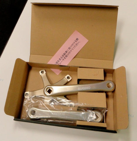 NOS Sugino Grand Mighty NJS crank arms