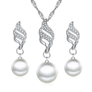 Pearl Trimmings Plated Stainless Steel Earrings & Necklace Set (2 Available Colors)