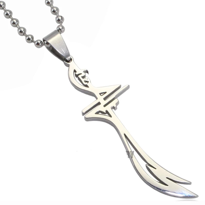 Stainless Steel Silver Islamic Sword Pendant Necklace