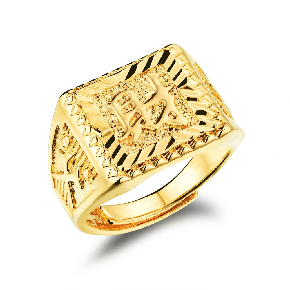 Gold Plated 14mm Ring for Men with Chinese Letter Design on Dome and Sides of the Ring