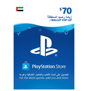 PlayStation Network Card - Emirates (UAE)