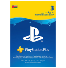 PlayStation Plus Membership - Oman