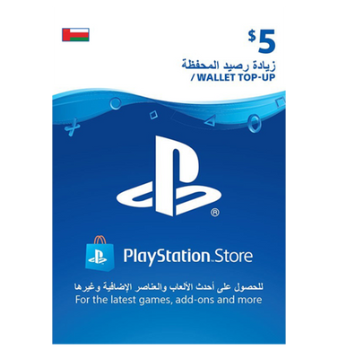 PlayStation Network Card - Oman
