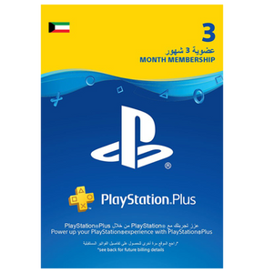 PlayStation Plus Membership - Kuwait
