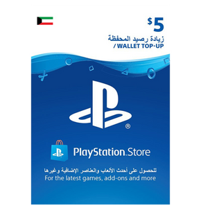 PlayStation Network Card - Kuwait