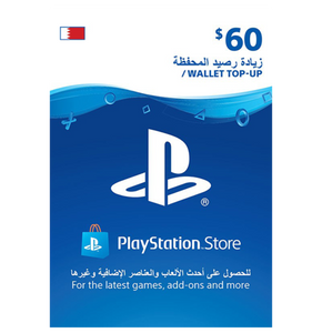 PlayStation Network Card - BAHRAIN