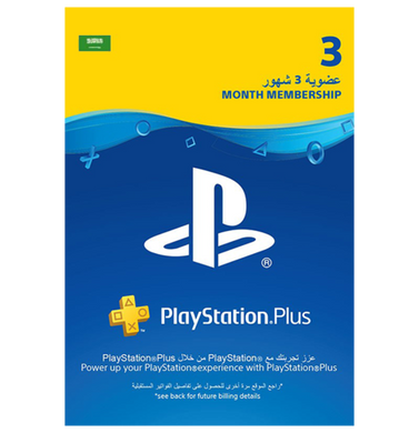 PlayStation Plus Membership - KSA
