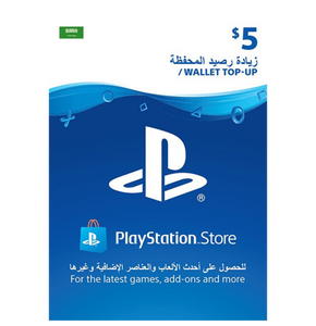 PlayStation Network Card - Saudi Arabia