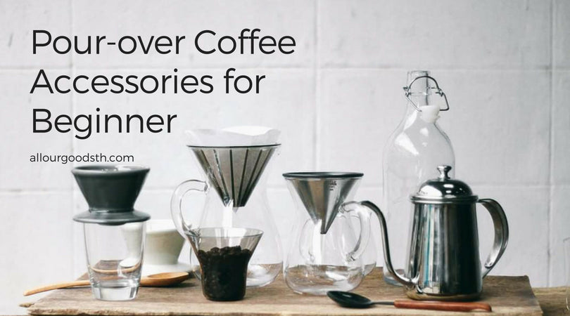 Pour-over Coffee Accessories for Beginner