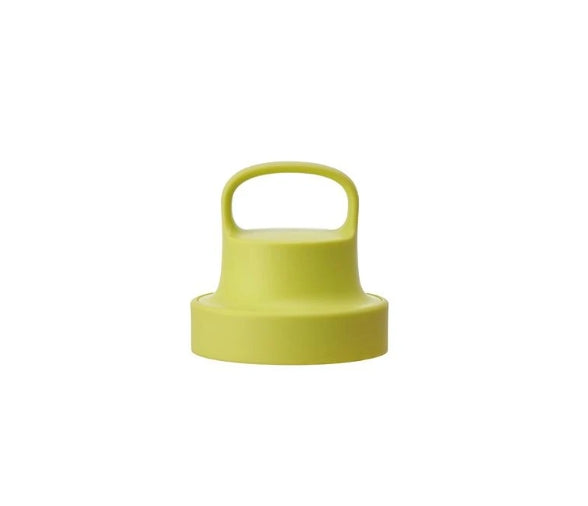 80062 TO GO BOTTLE 360ml / 480ml lid yellow