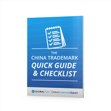 Load image into Gallery viewer, GlobalTQM | China Trademark Guide