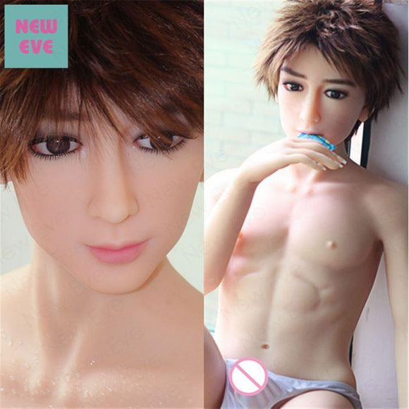 George: Boy Toy Sex Doll