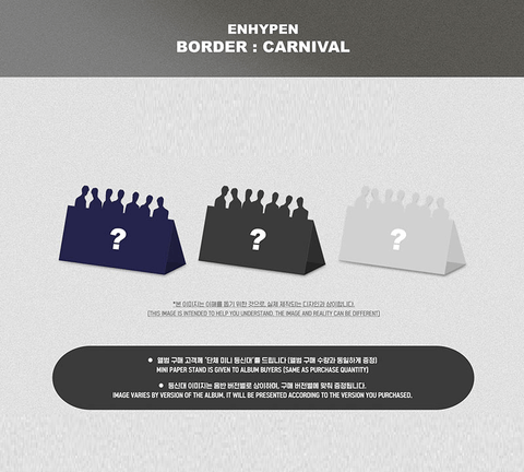 PRE-ORDER GIFTㅣSUPER LIMITED, FIRST COME FIRST SERVE - 1 Group Mini Stand