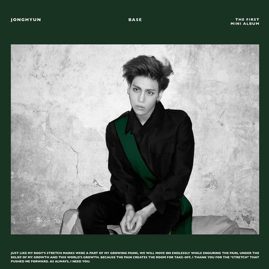 SHINEE JONGHYUN 1er MINI ALBUM - BASE -  Portada Random